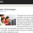 open source software, OER